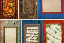 Photo of ۵ تابلو نقاشی و ۱۲ مرقع اشعار و صور ناخنی در میراث منقول کشور ثبت ملی شد