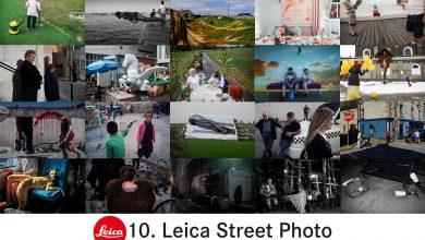 Photo of فراخوان مسابقه عکاسی خیابانی Leica
