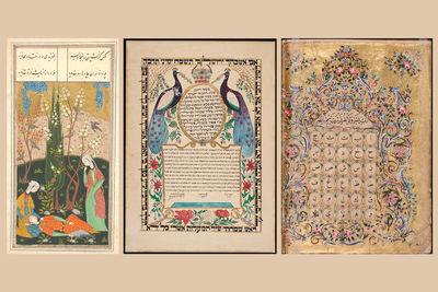 سایت دانشگاه ییل دسترسی به منابع هنری وادبی خاورمیانه را ایجاد کرد لینک : https://asarartmagazine.ir/?p=22108 👇 سایت : AsarArtMagazine.ir اینستاگرام : instagram.com/AsarArtMagazine تلگرام : t.me/AsarArtMagazine 👆