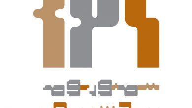 فراخوان چهارمین سمپوزیوم مجسمه سازی کرمان لینک : https://asarartmagazine.ir/?p=22640سایت : AsarArtMagazine.ir اینستاگرام : instagram.com/AsarArtMagazine تلگرام : t.me/AsarArtMagazine 👆