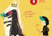 فراخوان رقابت بین المللی تصویرسازی Apila`s First Printing لینک : https://asarartmagazine.ir/?p=22562👇 سایت : AsarArtMagazine.ir اینستاگرام : instagram.com/AsarArtMagazine تلگرام : t.me/AsarArtMagazine 👆