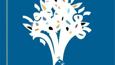 فراخوان پنجمین کنگره بینالمللی هنرهای اسلامی و صنایعدستی جهان اسلام لینک : https://asarartmagazine.ir/?p=22821 سایت : AsarArtMagazine.ir اینستاگرام : instagram.com/AsarArtMagazine تلگرام : t.me/AsarArtMagazine 👆