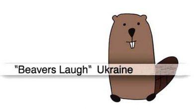 پنجمین جشنواره بینالمللی کارتون Beavers Laugh اکراین 2021 لینک : https://asarartmagazine.ir/?p=22800 سایت : AsarArtMagazine.ir اینستاگرام : instagram.com/AsarArtMagazine تلگرام : t.me/AsarArtMagazine 👆