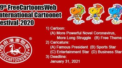 نوزدهمین جشنواره FreeCartoonsWeb چین 2020 لینک : https://asarartmagazine.ir/?p=22484👇 سایت : AsarArtMagazine.ir اینستاگرام : instagram.com/AsarArtMagazine تلگرام : t.me/AsarArtMagazine 👆