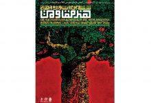 ششمین جشنواره جهانی هنر مقاومت 20 بهمن روی دیوار لینک : https://asarartmagazine.ir/?p=22904 سایت : AsarArtMagazine.ir اینستاگرام : instagram.com/AsarArtMagazine تلگرام : t.me/AsarArtMagazine 👆