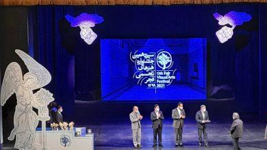 برگزیدگان سیزدهمین جشنواره هنرهای تجسمی فجر لینک : https://asarartmagazine.ir/?p=23424👇 سایت : AsarArtMagazine.ir اینستاگرام : instagram.com/AsarArtMagazine تلگرام : t.me/AsarArtMagazine 👆