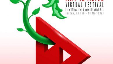 اسامی آثار بخش دیجیتال آرت جشنواره «هنر زنده است» اعلام شد لینک : https://asarartmagazine.ir/?p=23406👇 سایت : AsarArtMagazine.ir اینستاگرام : instagram.com/AsarArtMagazine تلگرام : t.me/AsarArtMagazine 👆