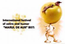 جشنواره بینالمللی طنز سیب طلای رومانی لینک : https://asarartmagazine.ir/?p=22982 سایت : AsarArtMagazine.ir اینستاگرام : instagram.com/AsarArtMagazine تلگرام : t.me/AsarArtMagazine 👆