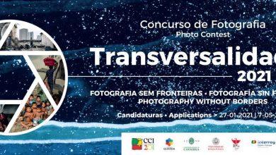 فراخوان عکاسی Transversalidades 2021 لینک : https://asarartmagazine.ir/?p=23042 سایت : AsarArtMagazine.ir اینستاگرام : instagram.com/AsarArtMagazine تلگرام : t.me/AsarArtMagazine 👆