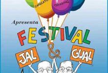 فراخوان شانزدهمین نمایشگاه کارتون و کاریکاتور Caratinga – Jal & Gual برزیل منتشر شد لینک : https://asarartmagazine.ir/?p=235620👇 سایت : AsarArtMagazine.ir اینستاگرام : instagram.com/AsarArtMagazine تلگرام : t.me/AsarArtMagazine 👆