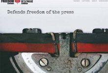بیستویکمین جشنواره بینالمللی کارتون مطبوعاتی آزاد جهان کانادا لینک : https://asarartmagazine.ir/?p=23470👇 سایت : AsarArtMagazine.ir اینستاگرام : instagram.com/AsarArtMagazine تلگرام : t.me/AsarArtMagazine 👆