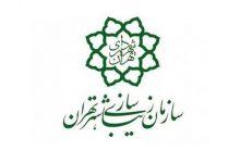 فراخوان کشوری ارسال آثار ماه مبارک رمضان لینک : https://asarartmagazine.ir/?p=235626👇 سایت : AsarArtMagazine.ir اینستاگرام : instagram.com/AsarArtMagazine تلگرام : t.me/AsarArtMagazine 👆