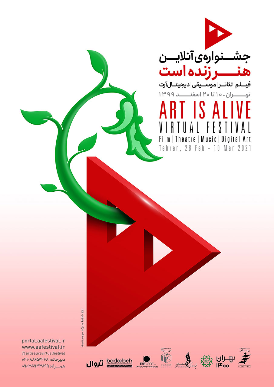 معرفی برگزیدگان نخستین جشنواره «هنر زنده است» لینک : https://asarartmagazine.ir/?p=23598👇 سایت : AsarArtMagazine.ir اینستاگرام : instagram.com/AsarArtMagazine تلگرام :  t.me/AsarArtMagazine 👆