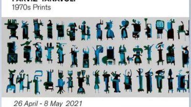آثار چاپی پرویز تناولی در لندن به نمایش درآمد لینک : https://asarartmagazine.ir/?p=24363👇 سایت : AsarArtMagazine.ir اینستاگرام : instagram.com/AsarArtMagazine تلگرام : t.me/AsarArtMagazine 👆