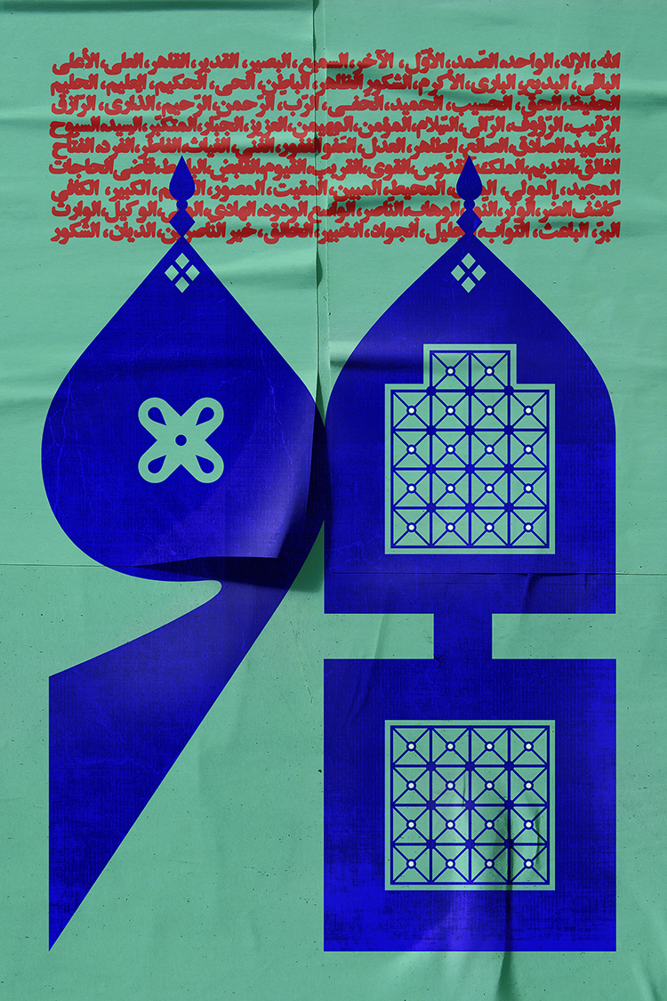 معرفی برگزیدگان هفدهمین دوره نمایشگاه سالانه حروف نگاری پوستر اسماء الحسنی لینک : https://asarartmagazine.ir/?p=24545👇 سایت : AsarArtMagazine.ir اینستاگرام : instagram.com/AsarArtMagazine تلگرام : t.me/AsarArtMagazine 👆