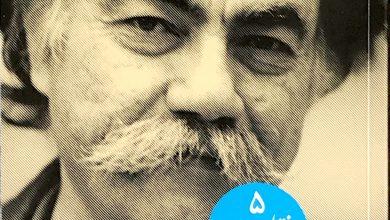 فیلم رونمایی از کتاب «ممیز/...» در وبگاه فرهنگستان هنر به نمایش درآمد لینک : https://asarartmagazine.ir/?p=24426👇 سایت : AsarArtMagazine.ir اینستاگرام : instagram.com/AsarArtMagazine تلگرام : t.me/AsarArtMagazine 👆