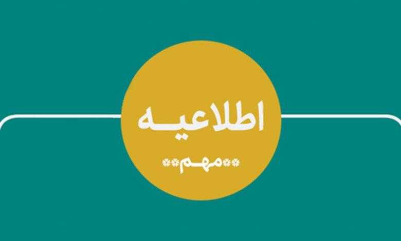 کاهش 20درصدی حق بیمه اعضای صندوق اعتباری هنر لینک : https://asarartmagazine.ir/?p=24815👇 سایت : AsarArtMagazine.ir اینستاگرام : instagram.com/AsarArtMagazine تلگرام : t.me/AsarArtMagazine 👆