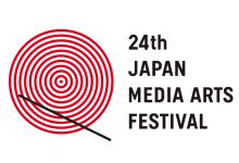 فراخوان بیست و پنجمین جشنواره مدیا آرت ژاپن لینک : https://asarartmagazine.ir/?p=24956 👇 سایت : AsarArtMagazine.ir اینستاگرام : instagram.com/AsarArtMagazine تلگرام : t.me/AsarArtMagazine 👆