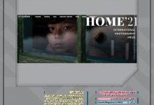 مسابقه عکاسی لنزکالچر خانه 2021 با درخشش عکاسان ایرانی خاتمه یافت لینک : https://asarartmagazine.ir/?p=24832👇 سایت : AsarArtMagazine.ir اینستاگرام : instagram.com/AsarArtMagazine تلگرام : t.me/AsarArtMagazine 👆