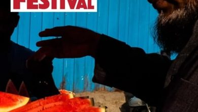 جشنواره عکاسی خیابانی لندن ۲۰۲۱ فراخوان داد لینک : https://asarartmagazine.ir/?p=24705👇 سایت : AsarArtMagazine.ir اینستاگرام : instagram.com/AsarArtMagazine تلگرام : t.me/AsarArtMagazine 👆
