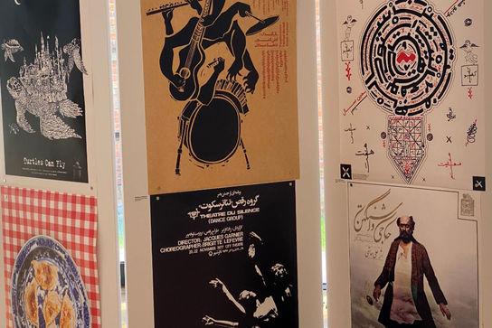 آثار طراحان گرافیک ایران در کنار بیست و هفتمین دوسالانه ورشو لهستان به نمایش درآمد مجله اثرهنری ـ اثر هنری