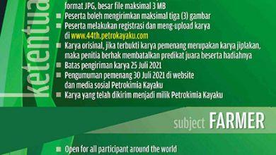 مسابقه بینالمللی کارتون PETROKA اندونزی 2021 مجله اثرهنری ـ اثر هنری