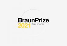 فراخوان طراحی محصول Braun مجله اثرهنری ـ اثر هنری