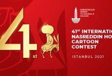 چهلویکمین رقابت کارتون نصرالدین هوجا ترکیه 2021 مجله اثرهنری ـ اثر هنری