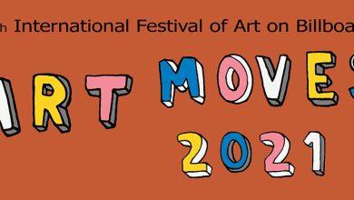 فراخوان هنر بیلبورد جشنواره Art Moves 2021 لینک : https://asarartmagazine.ir/?p=24997 👇 سایت : AsarArtMagazine.ir اینستاگرام : instagram.com/AsarArtMagazine تلگرام : t.me/AsarArtMagazine 👆