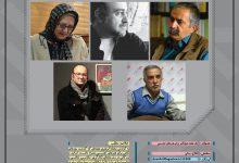یک هفته غمانگیز برای هنرهای تجسمی مجله اثرهنری ـ اثر هنری