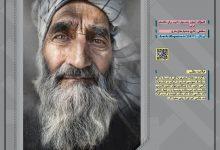 جوایز جشنواره دانوب برای عکاسان ایرانی | مجله اثرهنری، بخش هنری، خبری و تحلیلی مجموعه اثرهنری | مجله اثر هنری ـ «اثرگذارتر باشید»