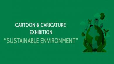 مسابقهٔ بینالمللی کارتون محیط زیستی پایدار ترکیه ۲۰۲۱ | مجله اثرهنری، بخش هنری، خبری و تحلیلی مجموعه اثرهنری | مجله اثر هنری ـ «اثرگذارتر باشید»