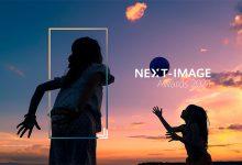 فراخوان مسابقه عکاسی HUAWEI 2021 مجله اثرهنری ـ اثر هنری