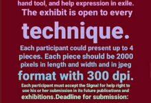 نمایشگاه کارتون سیگنال برای کمک | مجله اثرهنری، بخش هنری، خبری و تحلیلی مجموعه اثرهنری | مجله اثر هنری ـ «اثرگذارتر باشید»