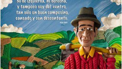 فراخوان رقابت بینالمللی کارتون کلمبیا | مجله اثرهنری، بخش هنری، خبری و تحلیلی مجموعه اثرهنری | مجله اثر هنری ـ «اثرگذارتر باشید»