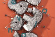 طراح ایرانی یکی از برگزیدگان اولین دوسالانه پوستر کره جنوبی   مجله اثرهنری، بخش هنری، خبری و تحلیلی مجموعه اثرهنری   مجله اثر هنری ـ «اثرگذارتر باشید»