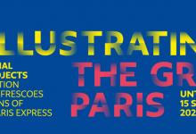 فراخوان دیوارنگاره Grand Paris Express | مجله اثرهنری، بخش هنری، خبری و تحلیلی مجموعه اثرهنری | مجله اثر هنری ـ «اثرگذارتر باشید»
