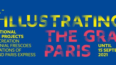 فراخوان دیوارنگاره Grand Paris Express   مجله اثرهنری، بخش هنری، خبری و تحلیلی مجموعه اثرهنری   مجله اثر هنری ـ «اثرگذارتر باشید»