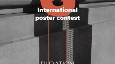مسابقه پوستر Greece 2021 فراخوان داد | مجله اثرهنری، بخش هنری، خبری و تحلیلی مجموعه اثرهنری | مجله اثر هنری ـ «اثرگذارتر باشید»