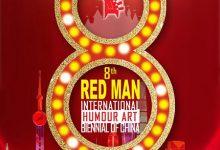 فراخوان هشتمین نمایشگاه هنر طنز RED MAN چین ۲۰۲۲ | مجله اثرهنری، بخش هنری، خبری و تحلیلی مجموعه اثرهنری | مجله اثر هنری ـ «اثرگذارتر باشید»
