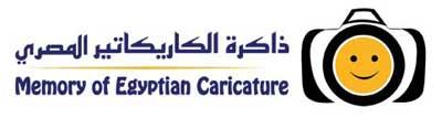 اولین رقابت کاریکاتور چهره -Moustapha M. Moukhtar مصر 2021   مجله اثرهنری، بخش هنری، خبری و تحلیلی مجموعه اثرهنری   مجله اثر هنری ـ «اثرگذارتر باشید»