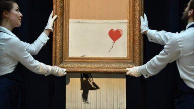 عشق در سطل زباله در ساتبیز لندن به فروش میرسد | مجله اثرهنری، بخش هنری، خبری و تحلیلی مجموعه اثرهنری | مجله اثر هنری ـ «اثرگذارتر باشید»