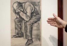 «از نفس افتاده»ترین اثر ونگوگ، در موزه آمستردام | مجله اثرهنری، بخش هنری، خبری و تحلیلی مجموعه اثرهنری | مجله اثر هنری ـ «اثرگذارتر باشید»