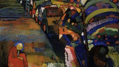 نقاشی کاندینسکی به صاحبانش برگردانده شد | مجله اثرهنری، بخش هنری، خبری و تحلیلی مجموعه اثرهنری | مجله اثر هنری ـ «اثرگذارتر باشید»