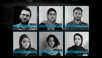 شورای سیاستگذاری ششمین سالانهی عکس دانشجویان عکاسی دانشگاه تهران | مجله اثرهنری، بخش هنری، خبری و تحلیلی مجموعه اثرهنری | مجله اثر هنری ـ «اثرگذارتر باشید»