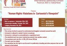 مسابقۀ بینالمللی کارتونی سمارانگ اندونزی i-Sekarfest 2021 | مجله اثرهنری، بخش هنری، خبری و تحلیلی مجموعه اثرهنری | مجله اثر هنری ـ «اثرگذارتر باشید»