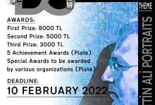 اولین مسابقۀ بینالمللی کارتونی دیوجانسِ سینوپی ترکیه، 2022   مجله اثرهنری، بخش هنری، خبری و تحلیلی مجموعه اثرهنری   مجله اثر هنری ـ «اثرگذارتر باشید»