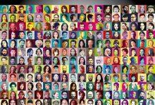 فراخوان جایزه هنری NordArt 2022 | مجله اثرهنری، بخش هنری، خبری و تحلیلی مجموعه اثرهنری | مجله اثر هنری ـ «اثرگذارتر باشید»